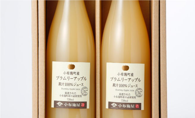 小布施振興公社 りんごジュース ブラムリー 720ml (2本入)