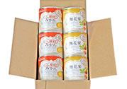 讃岐罐詰缶詰セット